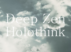 Holothink Deep Zen binaural beats meditation