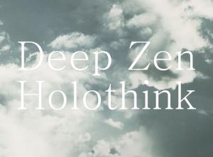 Holothink Deep Zen binaural beats meditation